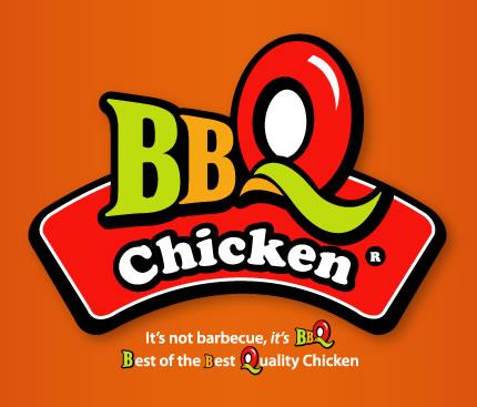 bbq_logo_splash