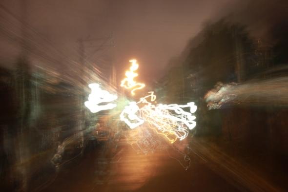 light zoom